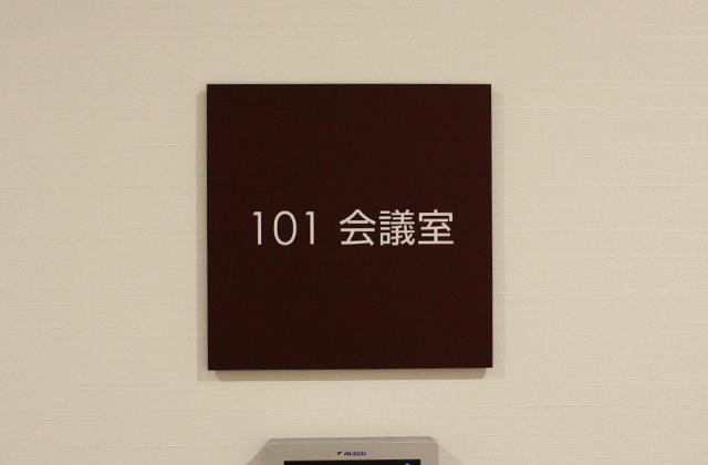 101写真3