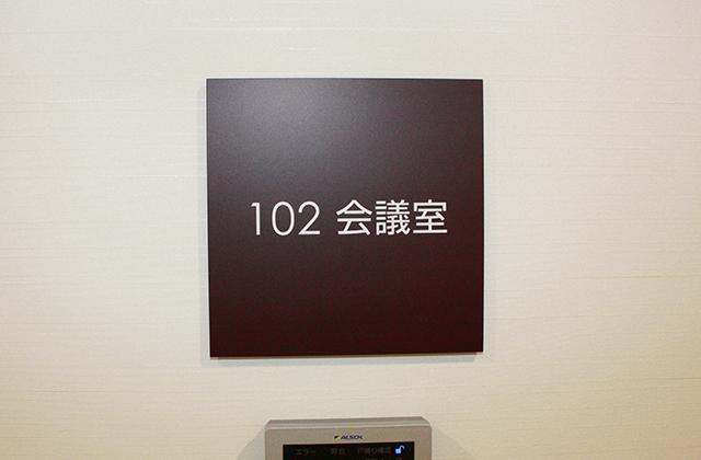 102写真3