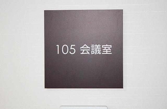 105写真3