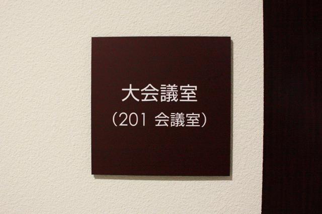 201写真2